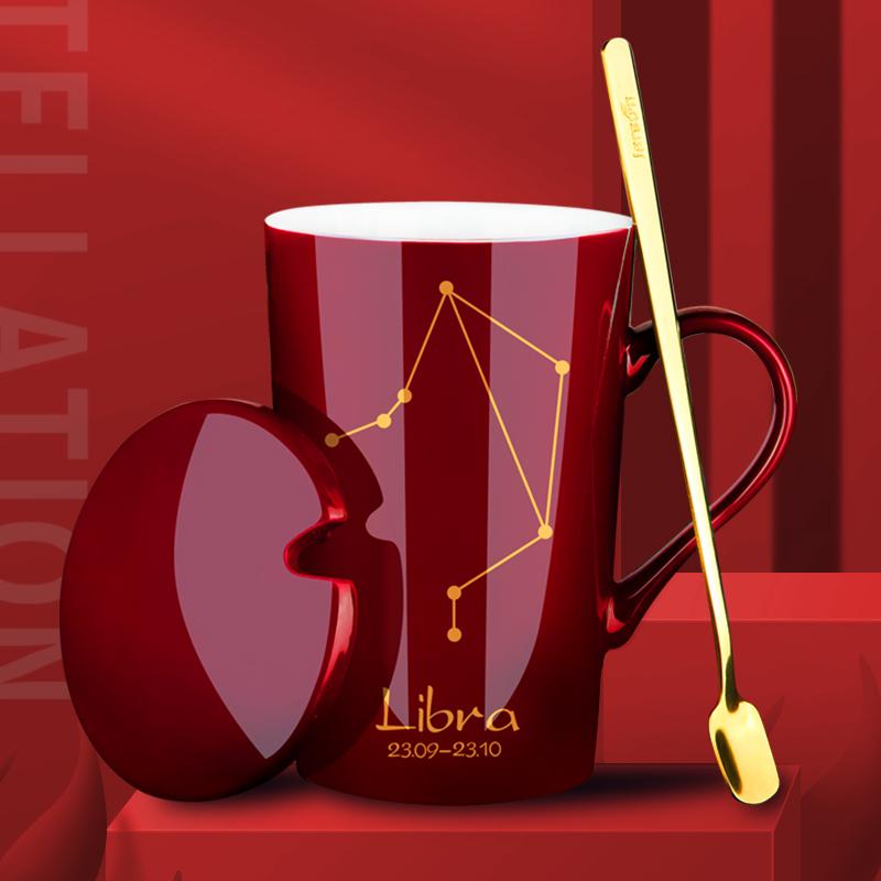 星座の陶磁器マグカップの蓋付き水コップ高級感オフィスの男女ミルクコーヒーカップの家です。