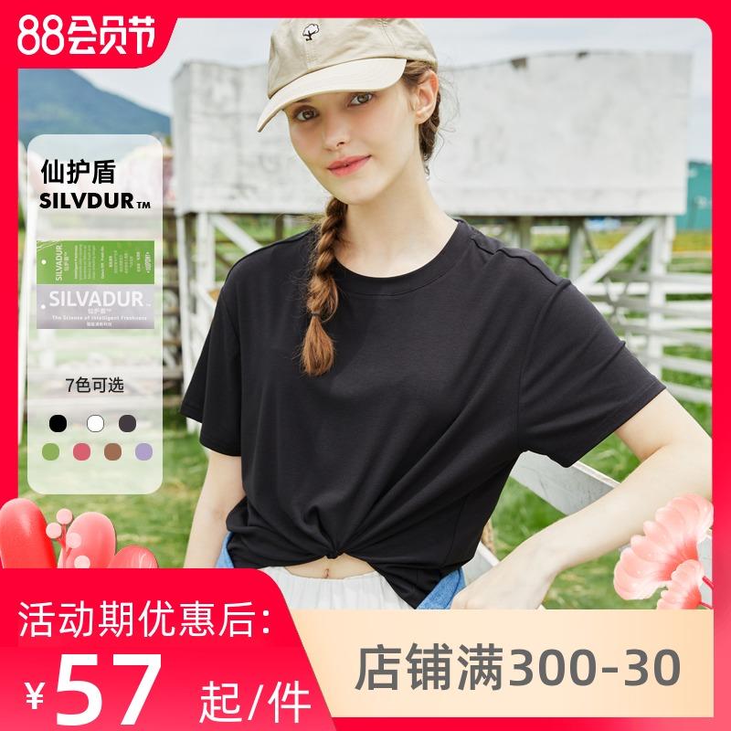 2021夏季薄款新款短袖纯色女圆领内搭百搭打底宽松流行黑白色t恤