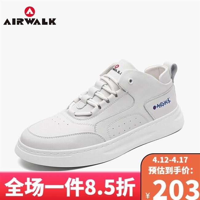 Airwalk休闲鞋男 时尚ins板鞋小白鞋 百搭舒适学生休闲运动鞋 白