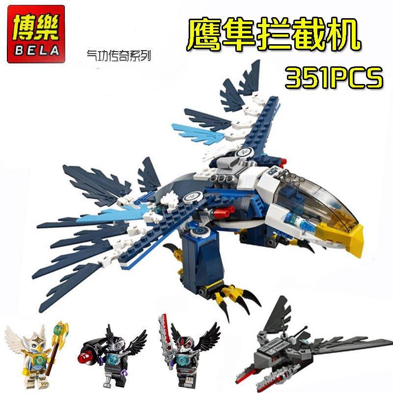 隼杰鹰的神兽拼装积木马玩具10057