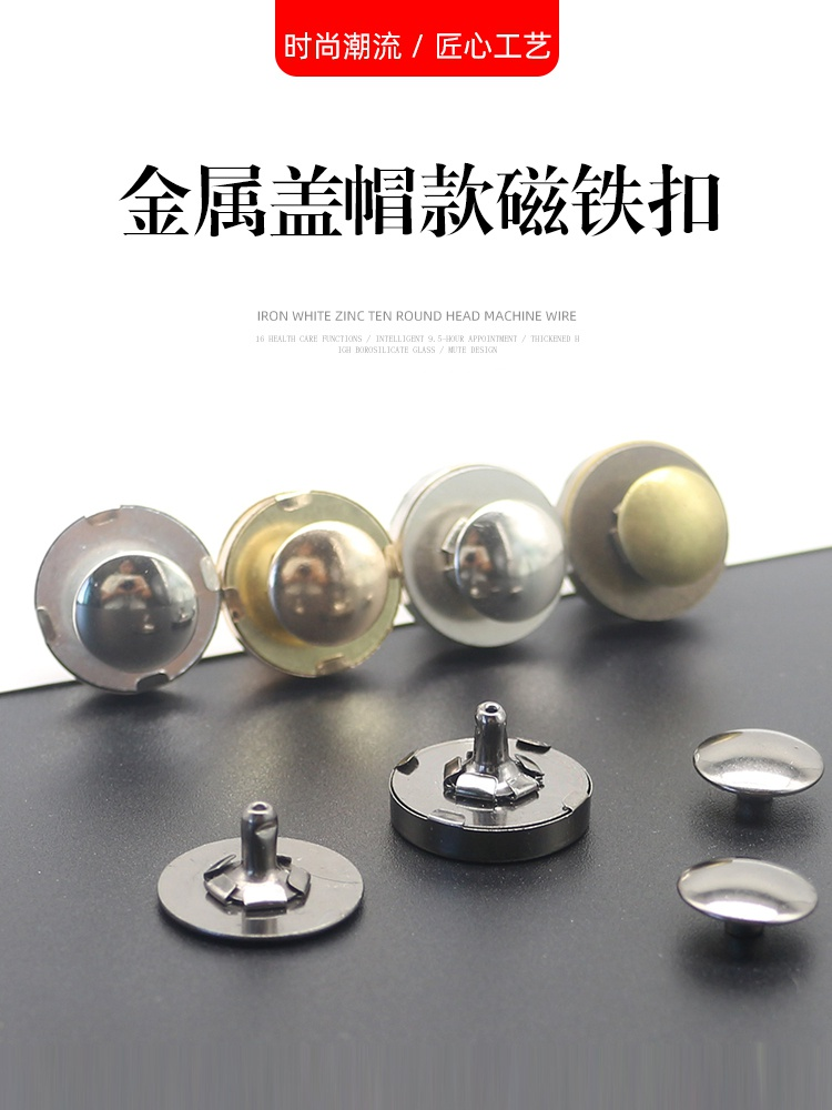 Magnet button suction cup type sewing free strong magnetic button clothing CASE WALLET accessories magnet button.
