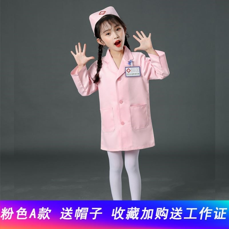 New baby family professional childrens clothing role play nurse doctor little white children perform children