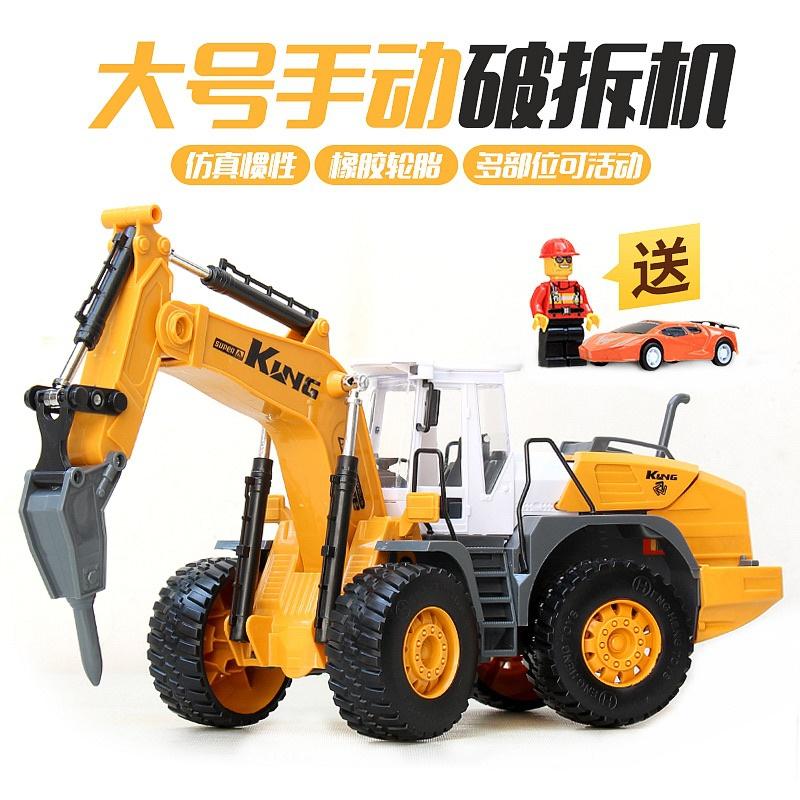 大号地车儿童带破碎车机挖掘机钻头钻钻钻机拆机玩具工程机土模。