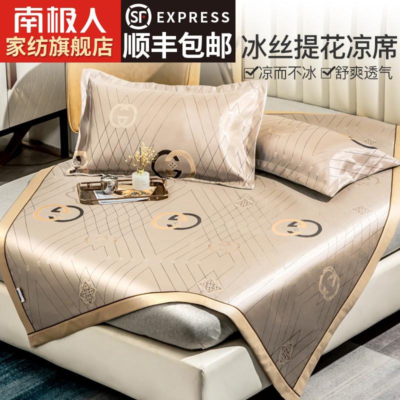 Декоративные одеяла и подушки / Прикроватные коврики Артикул 654706643413