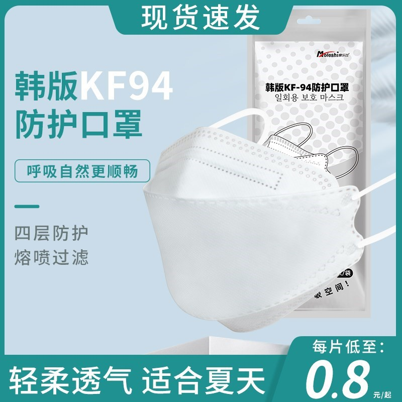Three dimensional breathable Korean leaf protective mask N95 black mask thin disposable willow dust-proof 3D nose kn95
