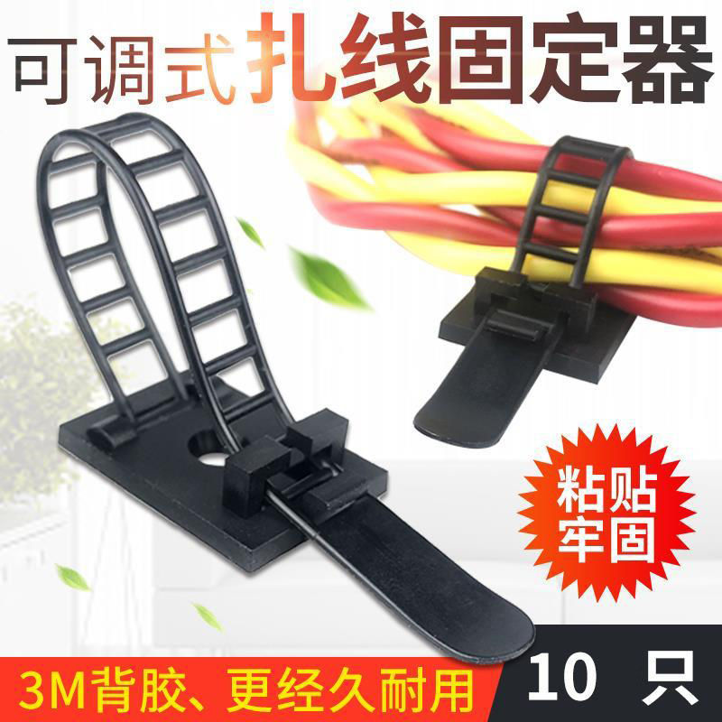 Wire storage tie holder network cable routing artifact wire manager nail free wall clip wire clip self-adhesive buckle