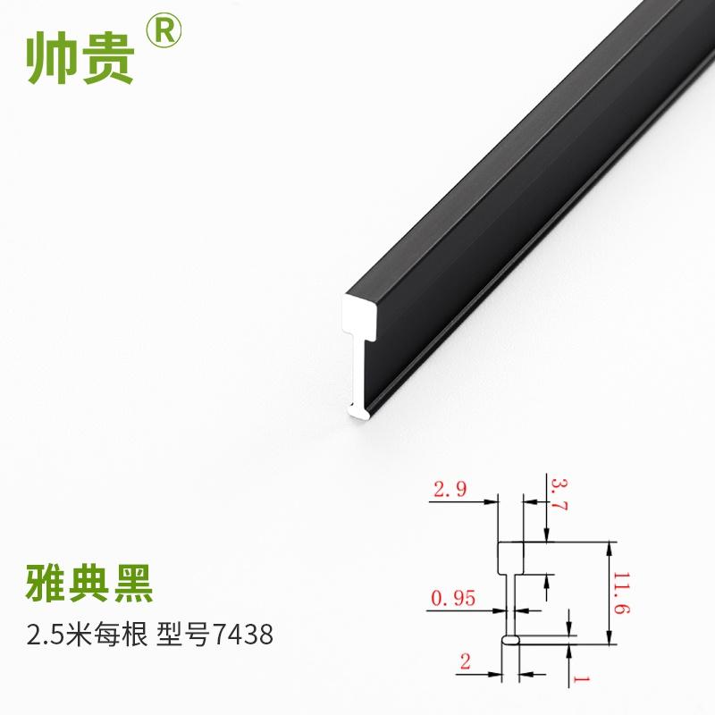 钛金装饰线条铝合金实心T型压条瓷砖木地板压边条缝隙遮挡条
