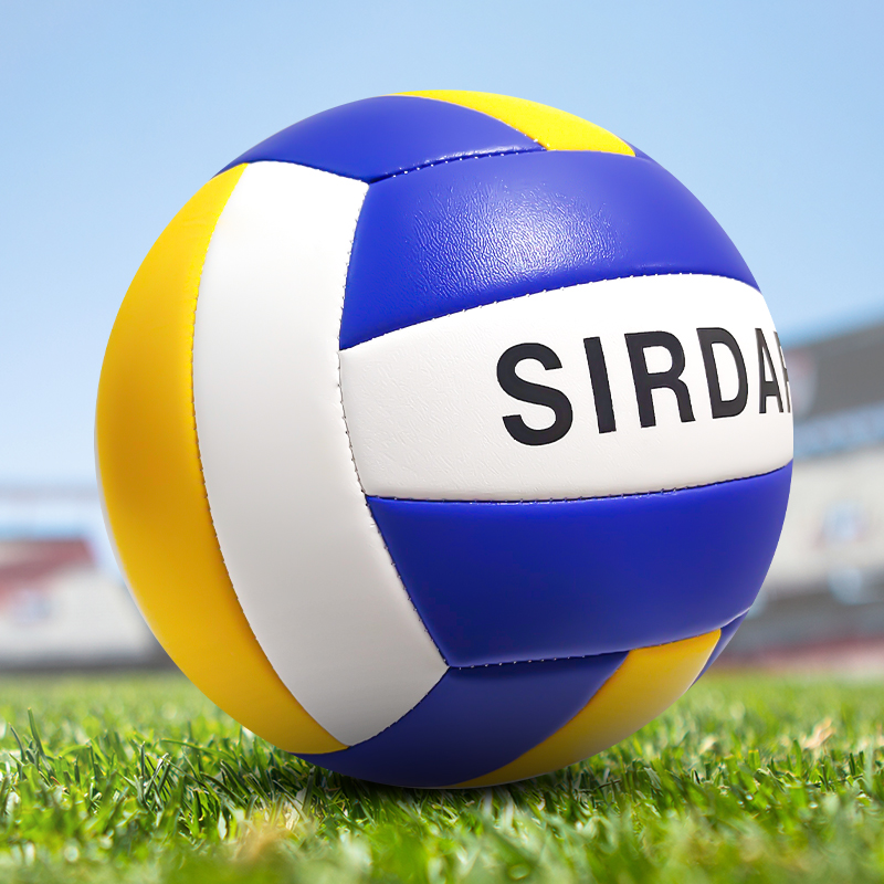 Volleyball for middle school entrance examination primary and middle school students childrens No. 5 soft standard competition training ball girls