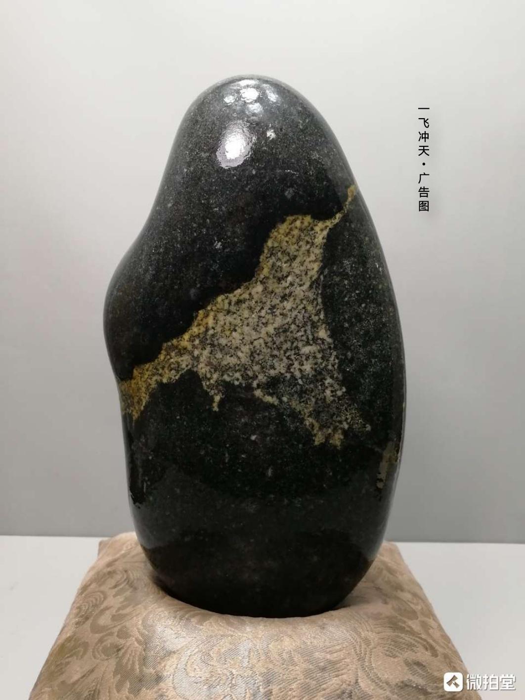 Сувенирные камни Артикул 643784236392
