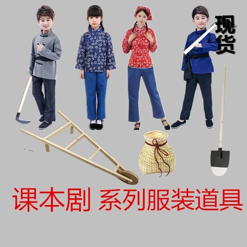 Hoe performance props breathable adult summer parent-child wise thickened party tools small girl long handle fairy tale