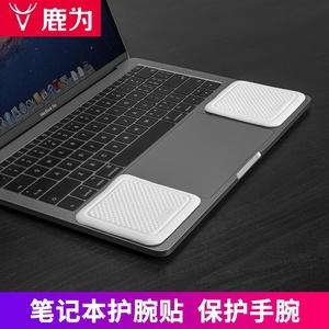 笔记本护腕贴白色办公室舒适打字键盘手托鼠标手护腕垫黑色。