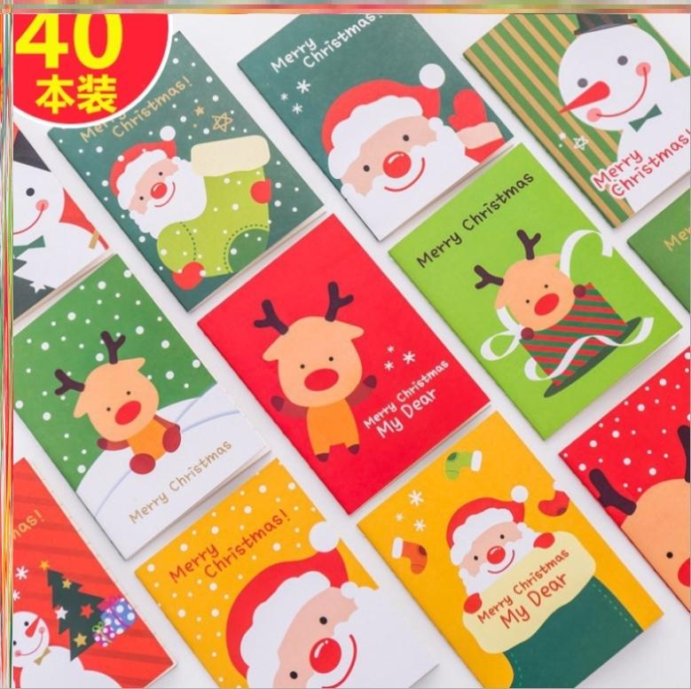 小商品便携小号精致随身口袋型手工一元圣诞节礼物小礼品便宜儿。