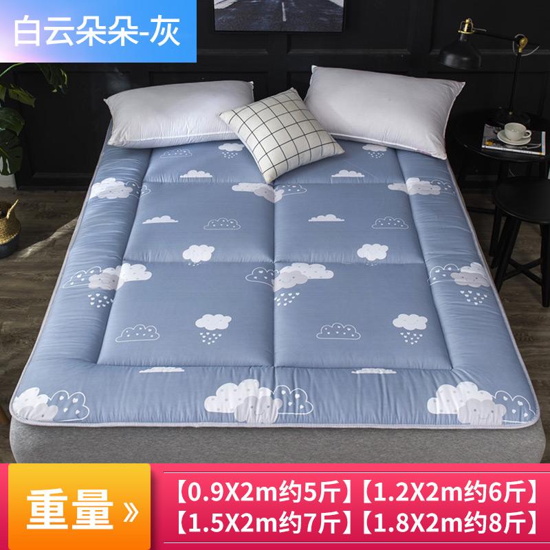 0.9m1.9学生加厚宿舍单人除湿床垫子80厘米宽床褥子90cm180高密度