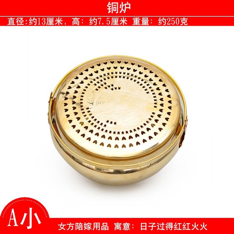 New small implied portable folk craft new copper fire chimney copper fire impact cold proof custom Mini dowry copper