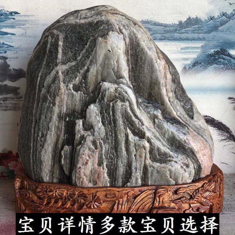 Сувенирные камни Артикул 645278250677