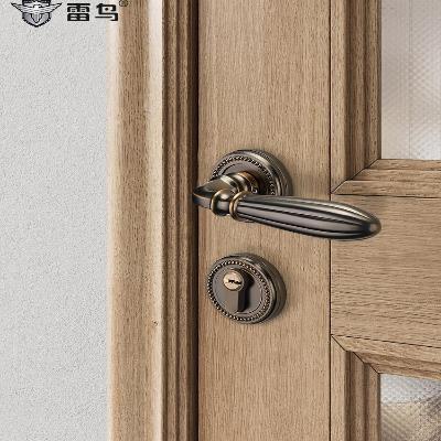 雷鸟美式房门锁卧室通用型实木锁室内极简约仿古分体静音磁吸门锁