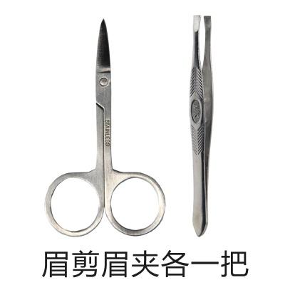 Set nose hair stainless steel makeup scissors tool tweezers beauty elbow beauty salon eyebrow clamp small tweezers eyebrow trimming