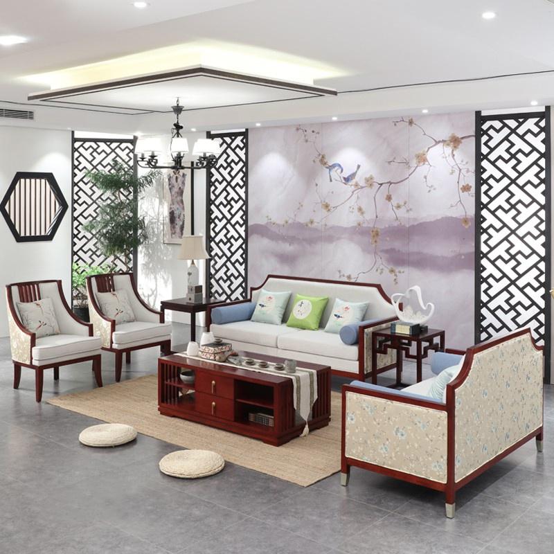 新中式现代实木布艺沙发组合古典复古客厅禅意家具轻奢中国风家。