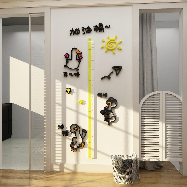 儿童身高墙贴纸亚克力3d立体测量尺可移除卡通卧室装饰宝房间布置