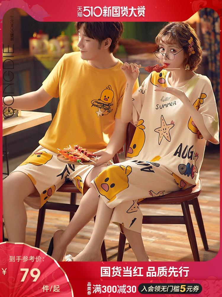 Couples pajamas pure cotton short sleeve thin pajamas womens cartoon lovely girls Capris mens home clothes set