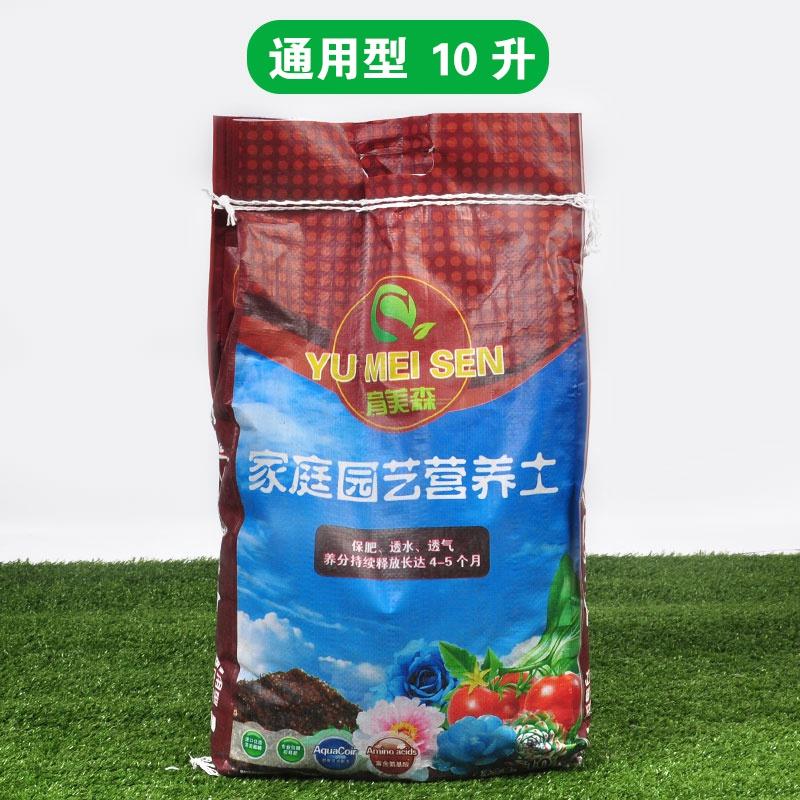 种菜养花泥土新肥料种植土有营养土通用型花肥泥炭育苗d盆栽大包
