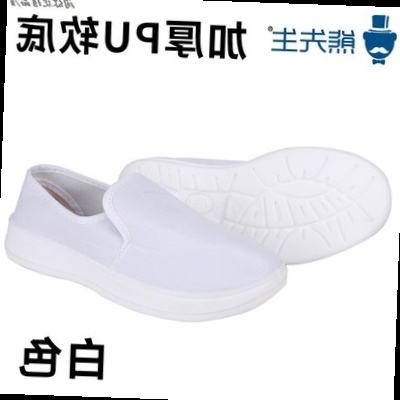 Light shoes work shoes anti-static workshop no mens C belt thickened dust static soft canvas no labor protection womens summer