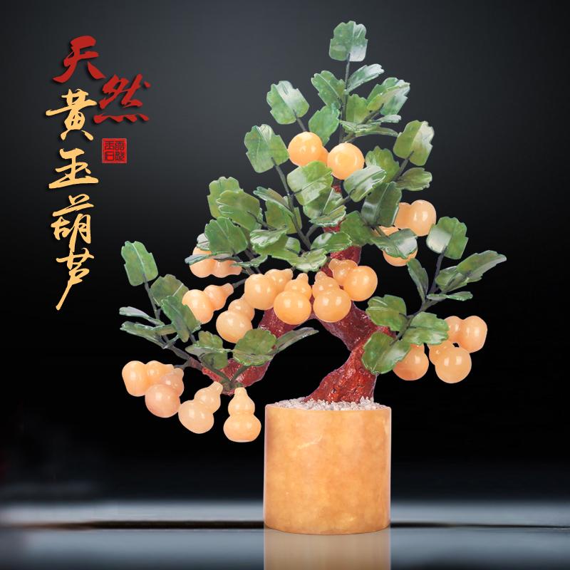 天然黄玉石葫芦玉器玄关新中式客厅工艺品家居盆景装饰品盆栽摆。