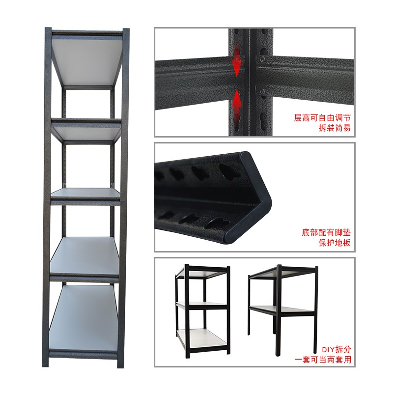 The utility model relates to a small storage rack for sundries, a multi-layer simple storage rack for family offices, a storage rack for bedrooms, and a self-service storage rack for household use.