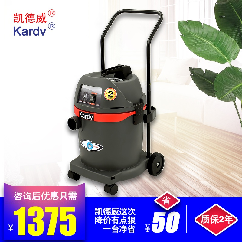 1200W high-power vacuum cleaner, cadway gs-1232 dry wet dual-purpose vacuum cleaner, 220V commercial dust remover.