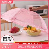 餐桌折叠罩防尘防罩蚊虫骨架新款加粗用具夏天菜拆洗家庭蝇可