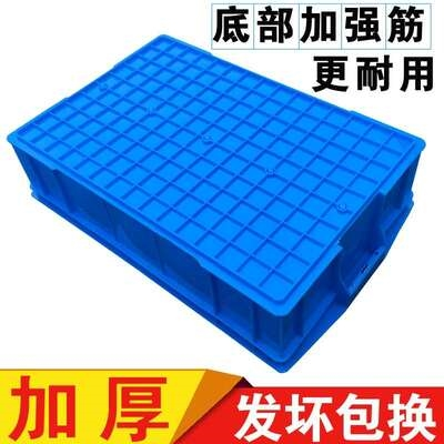 Plastic box with partition, tool storage, hardware grid, partition accessories, turnover, thickened sub box, box grid.