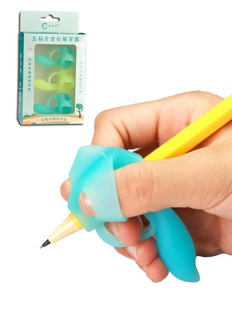 Childrens preschool primary school students writing instrument grip gripper kindergarten pen myopia error pen holder water neutral posture correction