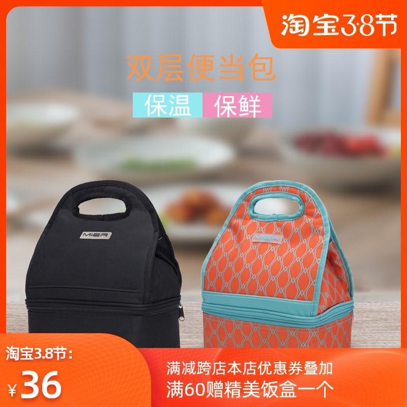 西式饭盒手提包女加厚双层保温袋保冷时尚上班便当包防水外出饭。