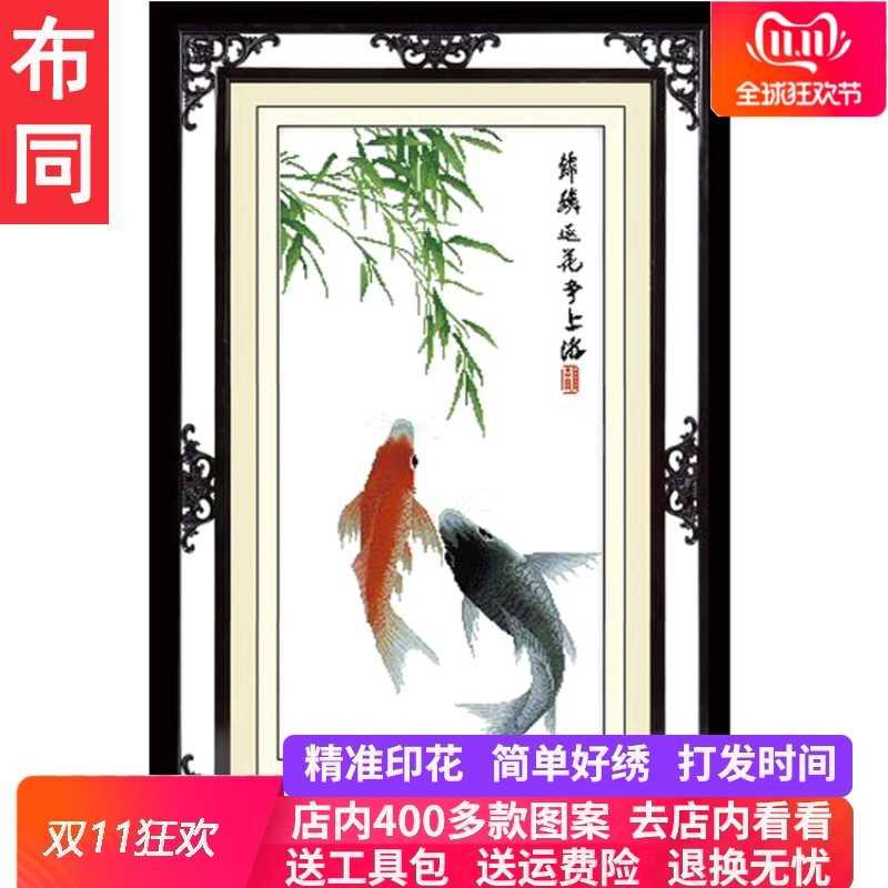 . Brocade carp fighting for the upper reaches of the river cross stitch every year Yu Yu restaurant small pattern carp student study room