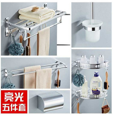 Комплект оборудования для ванной Артикул 653533220293
