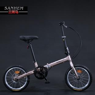学生儿童大人单车单速自行车 超轻便携小型男女款 三河马16寸折叠式