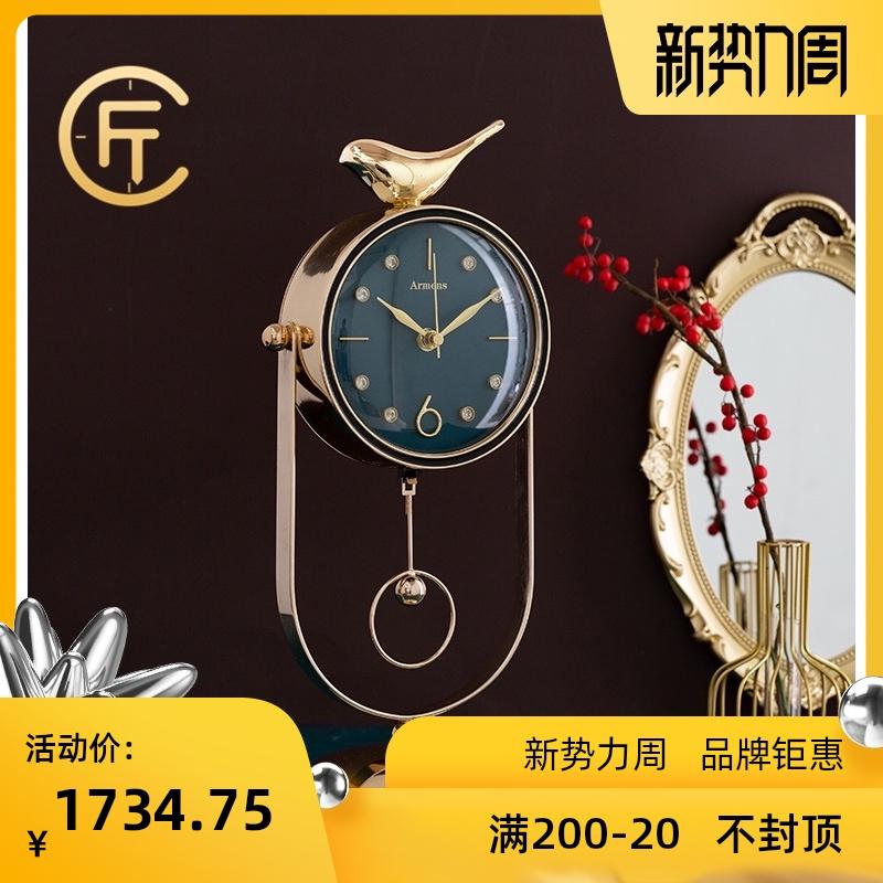 Настольные часы Артикул 654713943745