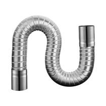 燃气防风配件热烟筒出风口延长热水器烟排管排气其它固定接头