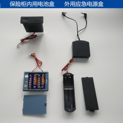 General safe accessories built-in battery box, internal power box charger, external backup 4 5 emergency.