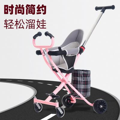 溜娃神器手推车铝合金超轻便可折叠双向儿童遛娃四轮车旅行婴儿车