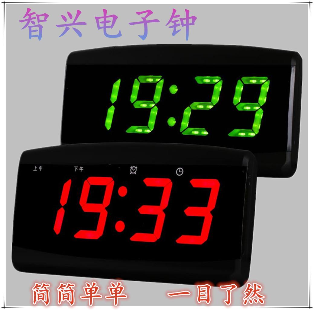 Настольные часы Артикул 646497617392