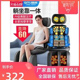 家用全身小型迷你电动多功能全自动简易折叠老人豪华按摩椅坐靠垫图片