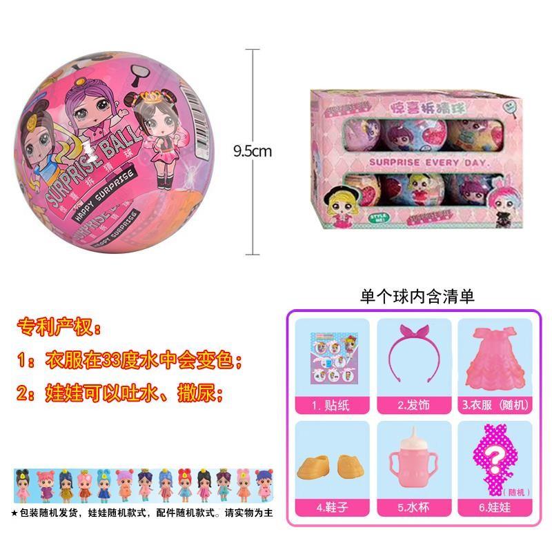 Lol surprise doll guess music egg Princess ball blind a box ball girl toy ll genuine guess music 101