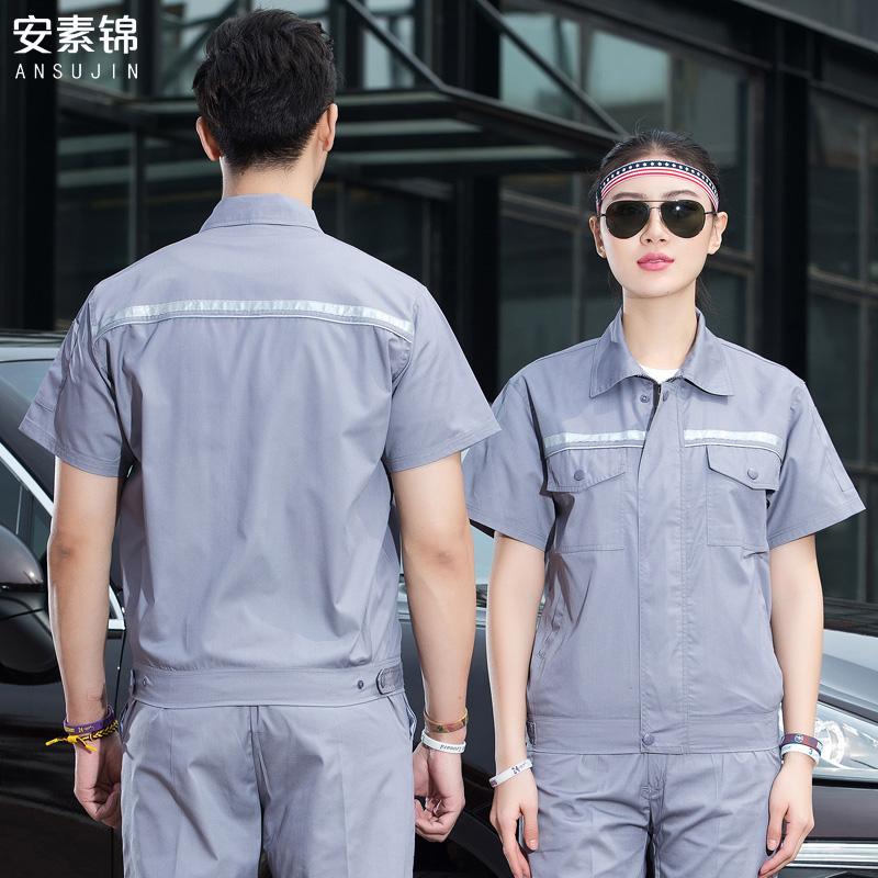 水电维修家具城搬运工人工作服套装 夏季工人劳动工装半袖 印绣字