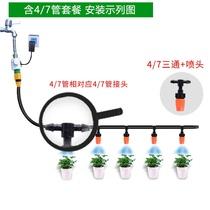 绿化自动喷头灌溉系统喷雾头喷头雾状喷淋头定时雾化喷雾农用喷灌