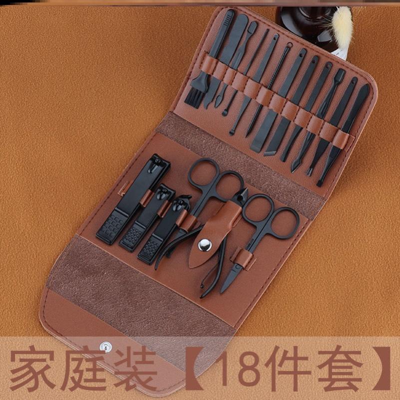 Multifunctional suit nail knife nail scissors decoration beauty nail nail nail set tool nail pedicure pliers