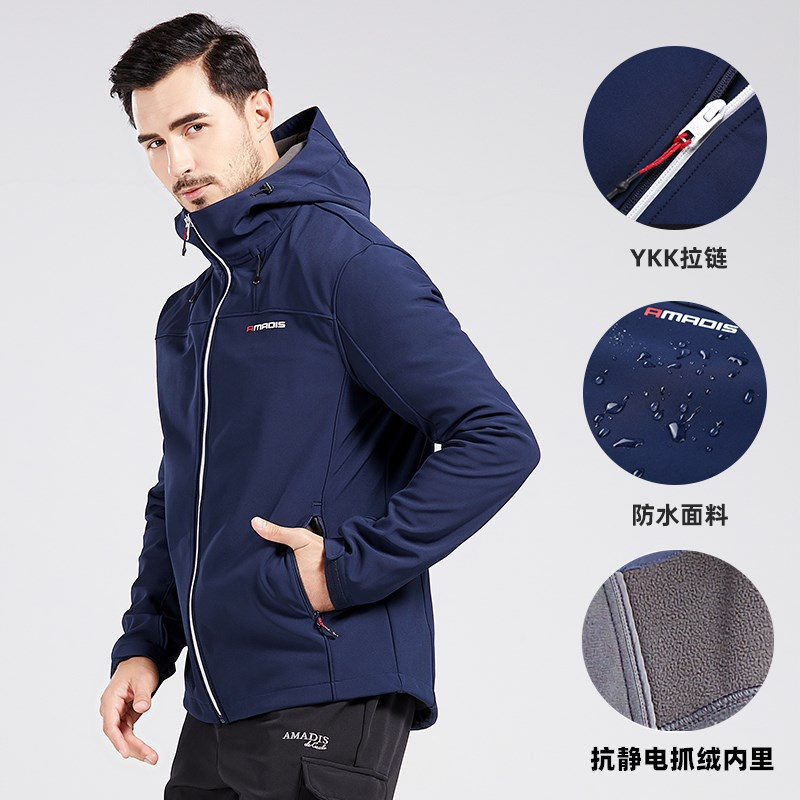 Thickened clothes waterproof outdoor tide AGA clothes fishing charge clothes soft shell autumn and winter clothes brand simarongdi men
