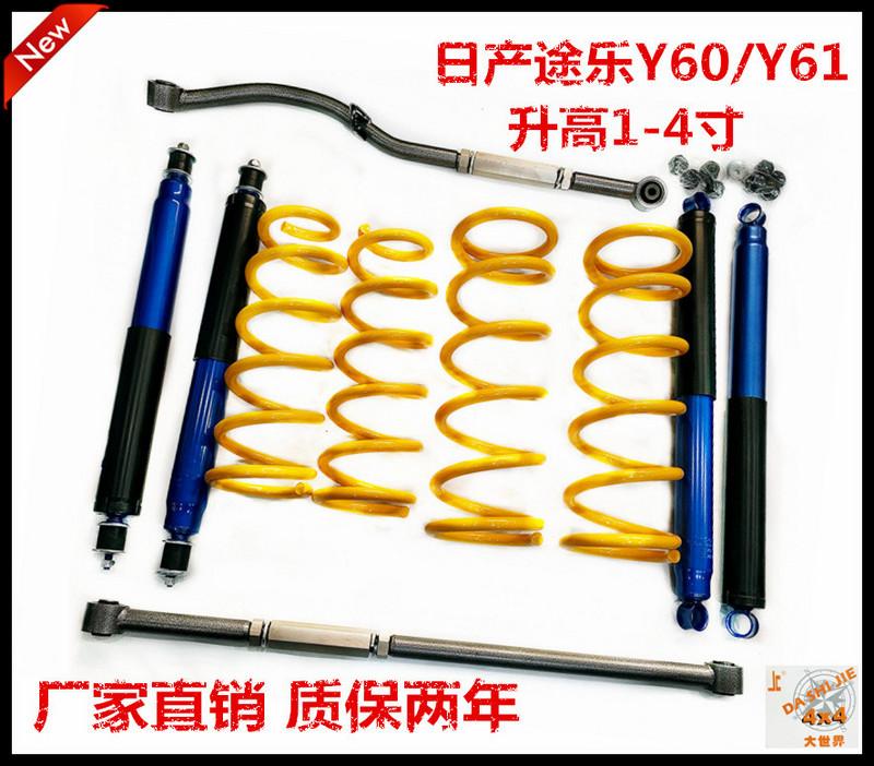 Auto parts / maintenance / Beauty / maintenance - suspension system - shock absorption.
