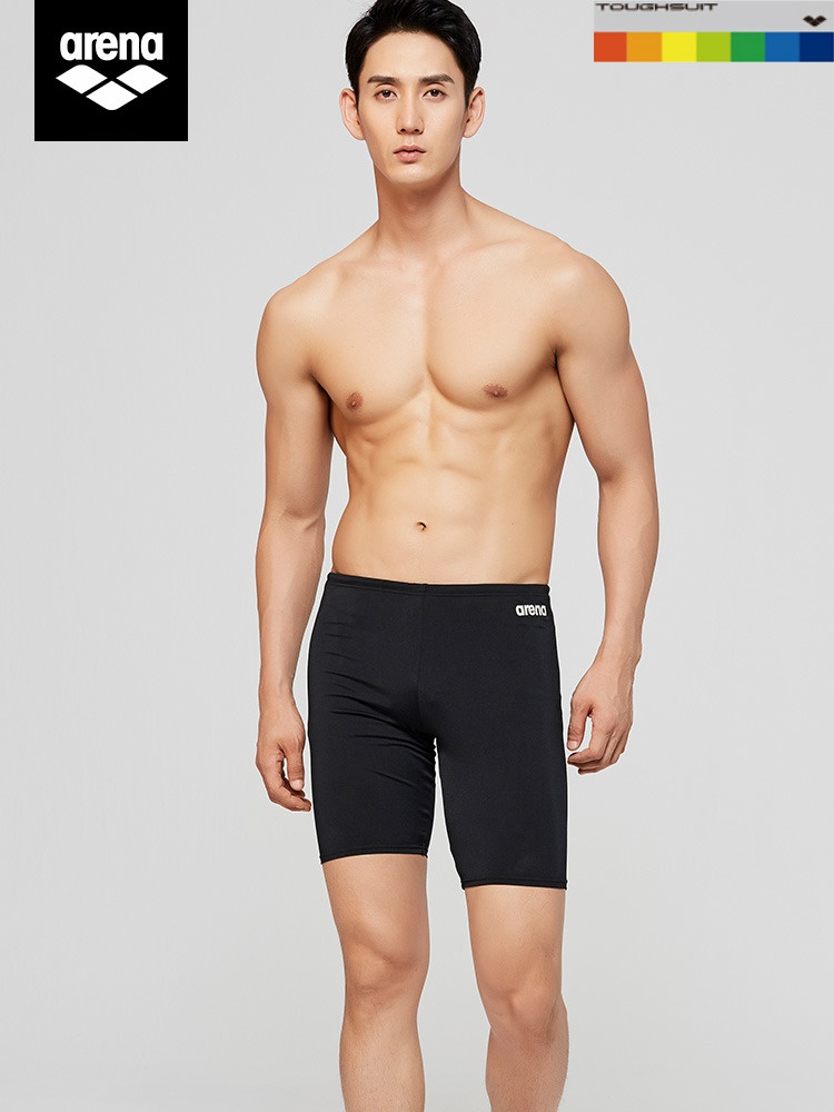 Arena swimming trunks mens 5-point knee length professional mens swimsuit casual flat angle hot spring pants prevent embarrassment