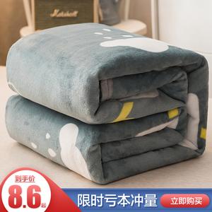 两用线毯童被子床c冬季毛毯保暖床垫毯毯床单沙发毯绒毯睡觉办公